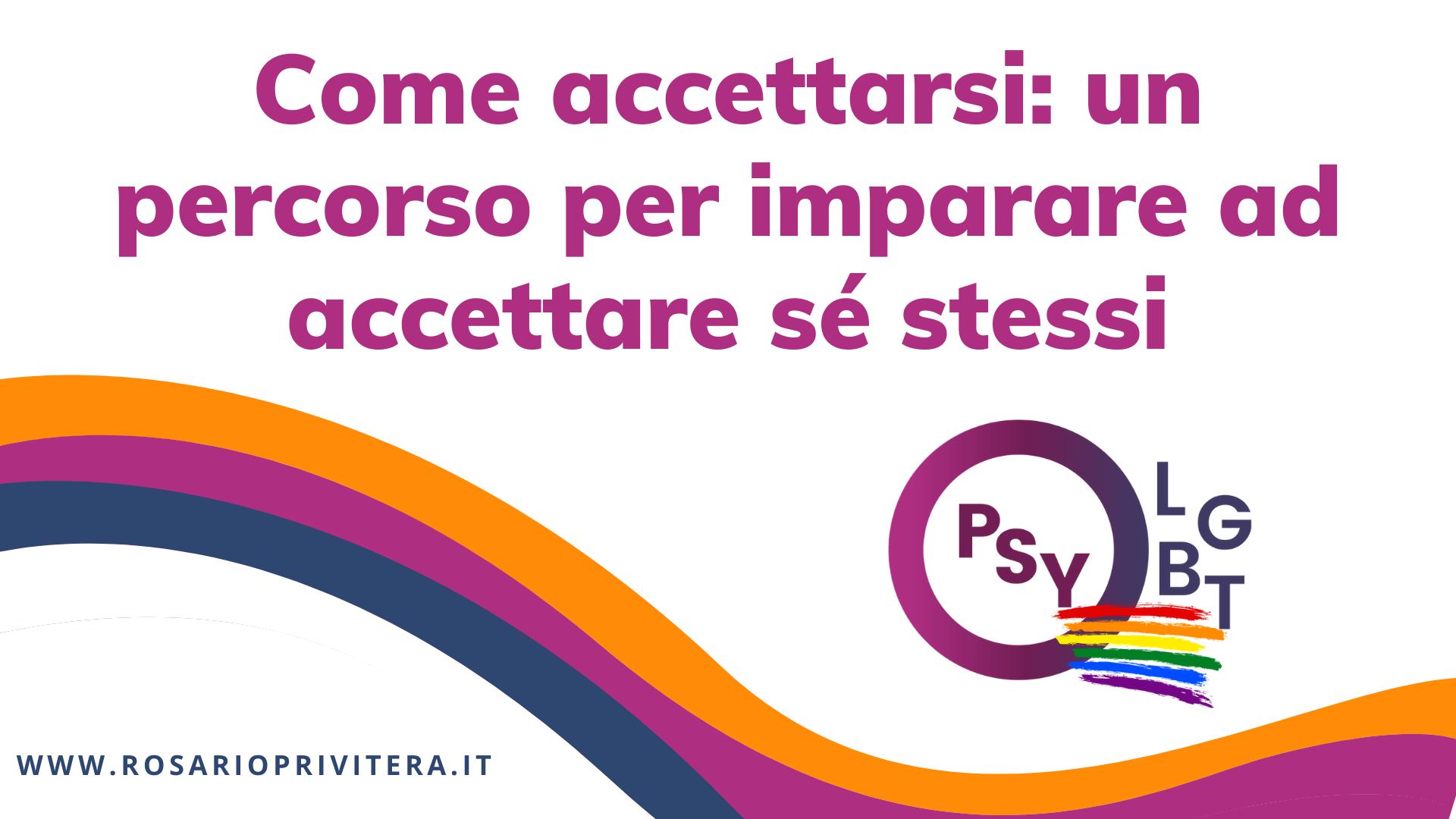 Come accettare il proprio orientamento sessuale o la propria identità sessuale